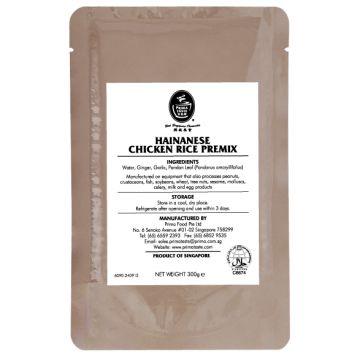 Hainanese Chicken Rice Premix