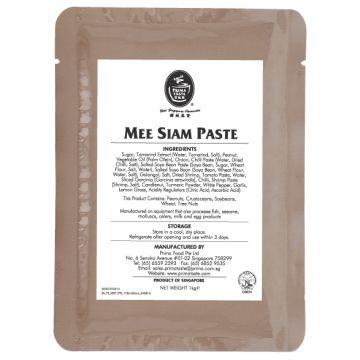 Mee Siam Paste