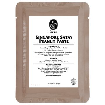 Singapore Satay Peanut Paste