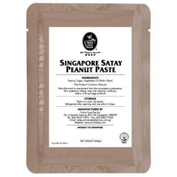 Singapore Satay Peanut Paste