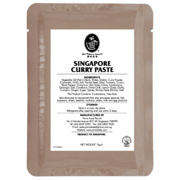 Singapore Curry Paste