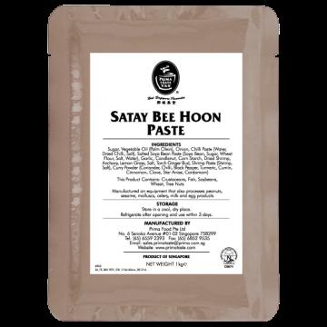 Satay Bee Hoon Paste