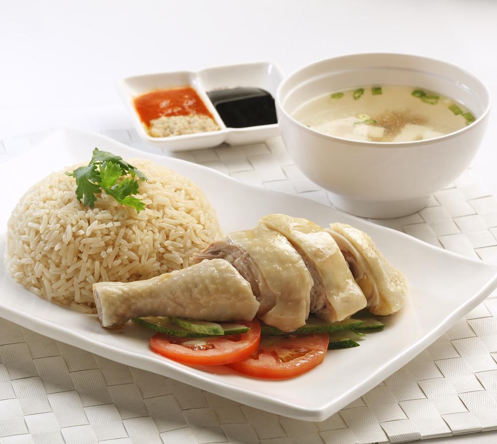 hainanese chicken rice primataste